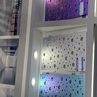 天津艺术冲孔铝单板幕墙-酒店冲孔铝单板天花吊顶