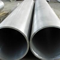 济宁模具专项使用铝棒A2024-T4