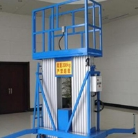佰旺牌铝合金升降机12m铝合金升降机