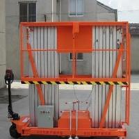 防爆铝合金升降机非标定制铝合金升降机