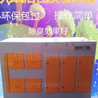 塑料颗粒厂voc废气吸附装置小型废气处理设备