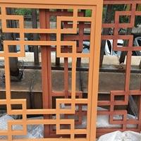 供应欧式铝窗花铝屏风-中式木纹铝窗花格