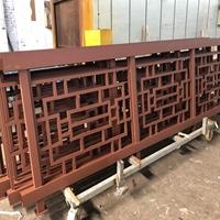 阳台铝合金栏杆-中式铝栏杆-仿古铝栏杆