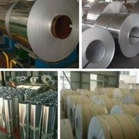 山东铝卷、3003管道包装铝皮卷