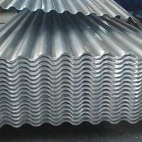 铝瓦 彩铝瓦 建厂房专项使用铝瓦