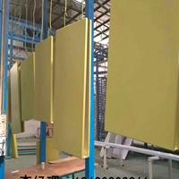 现场量尺定制2.5厚铝单板材料外墙厂家