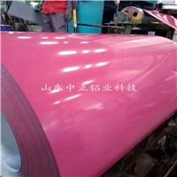 聚酯彩图铝卷厂家中正铝业科技