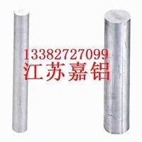 鋁棒1~7系圓棒六角棒方棒廠家直銷