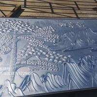 瑞邦铝艺经营产品:铝板雕刻 镂空? 铝凉亭、中式凉亭、铝廊架、铝板、格栅造型、铝单板-铝方通幕墙造型、防爆门、铝庭院门、护栏