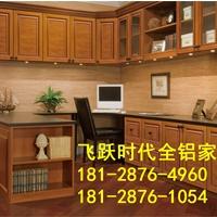 贵州全铝家具铝型材材料生产厂家