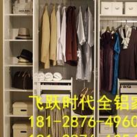 全铝衣柜阳台柜鞋柜焊接整板家具定制