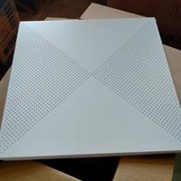 【铝扣板】600600铝扣板,冲孔铝天花扣板