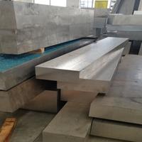 进口7075铝板  7075进口铝板库存齐
