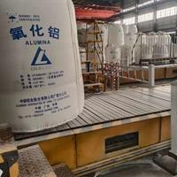 平果铝氧化铝  国标吨袋氧化铝粉