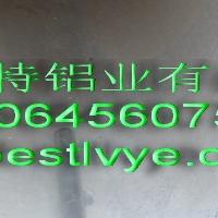 大直径铝管、大口径铝管