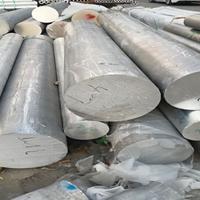 无锡2a12铝合金报价 2A12铝棒材可切割