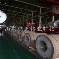 山东铝卷厂家,保温铝卷现货规格齐全