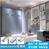 贵州成批出售全铝家具铝型材厂家