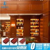 安康成批出售全铝橱柜铝型材材料厂