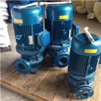 廣一泵GD25-15管道泵循環水離心泵