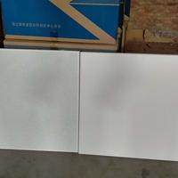 铝扣板天花供应,2.3穿孔铝扣板,吸音铝扣板