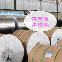 山东厂家供应8011合金铝带