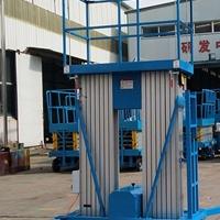 SJL型高空作业铝合金升降机移动铝合金升降机