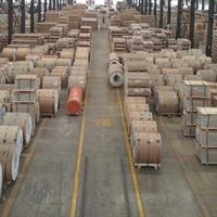 3004H16铝卷 山东供应商