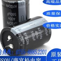 全新牛角电解电容400v560uf680uf820uf