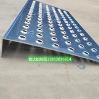 定制铝合金防滑脚踏板厂家凸起孔铝板报价