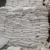 防辐射硫酸钡粉生产厂家 防辐射硫酸钡粉价格