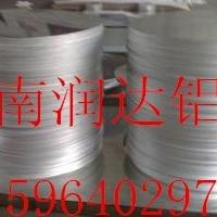 1060铝圆片冲压铝锅专项使用