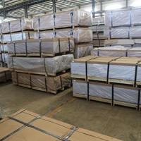 2014铝材T6铝板超厚铝板覆膜铝板