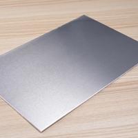 1070铝材H24铝板覆膜铝板