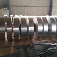 1060变压器专项使用铝带分切,冲压铝带
