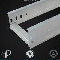 鋁合金橋架槽式電纜橋架線槽300100 150100 10075 規格齊全支持定制