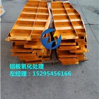 氧化铝板 风电盖板 花纹铝板加工