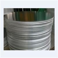 出口鋁圓片鍋體專項使用圓片