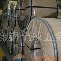 镀铝板市场价格,镀铝板现货交易,镀铝板行情,镀铝板生产厂家