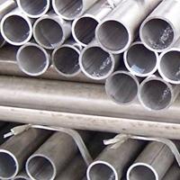 3003铝管生产厂家