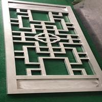 仿古木纹铝窗花镂空雕花 -中式铝窗花厂家定制
