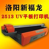 高清大理石纹理UV打印设备 品质保障价格优惠 厂家直销
