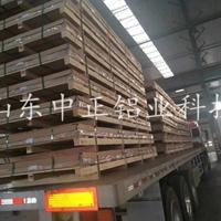 拉伸铝板 铝板厂家