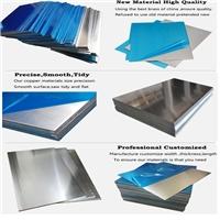 厂家直销现货供应6082铝合金板铝合金板价格合理