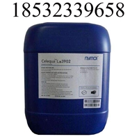 原装进口尼莫阻垢剂LA302