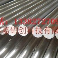 铝棒1~7系圆棒六角棒方棒厂家直销