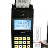 TH120G 便携式硬度计带打印机 里氏硬度计新外观