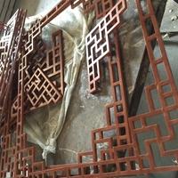 复古园林热转印铝挂落流程工艺设计