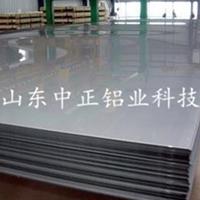 高速公路標牌鋁板 1060純鋁板