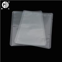 氧化铝食品袋阻水阻氧塑料袋空白透明真空包装袋